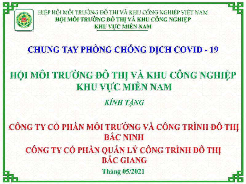 HỘI MTĐT&KCN KHU VỰC MIỀN NAM CHUNG TAY PHÒNG CHỐNG DỊCH COVID-19